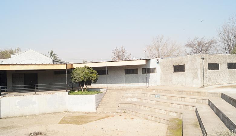 Centro de Salud Mental (COSAM)