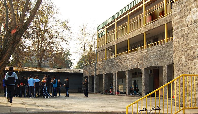 Colegio Lenka Fránulic