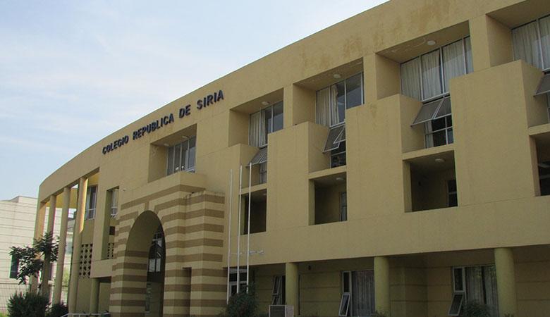 Colegio República de Siria